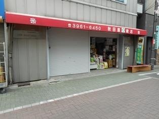 150406-5.jpg